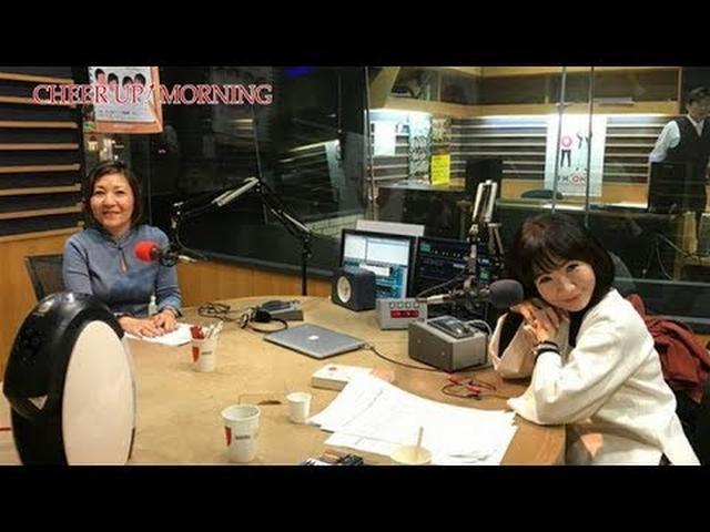 画像: 第33回 後半:FM OH! 11月11日(TFM 11月12日)OA【平松愛理 CHEER UP! MORNING】 www.youtube.com
