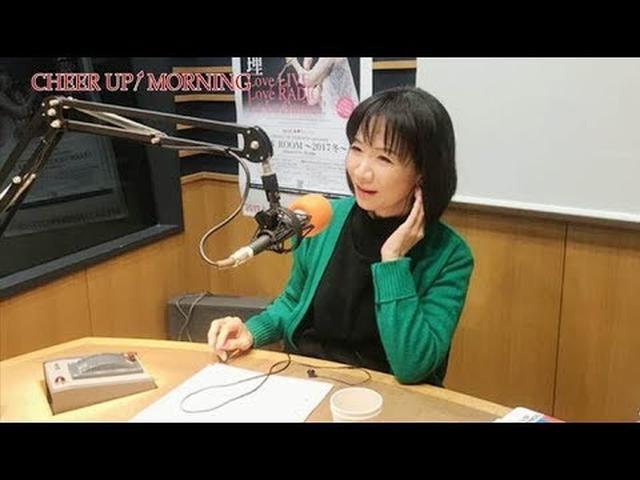 画像: 第31回 前半:FM OH! 10月28日(TFM 10月29日)OA【平松愛理 CHEER UP! MORNING】 www.youtube.com
