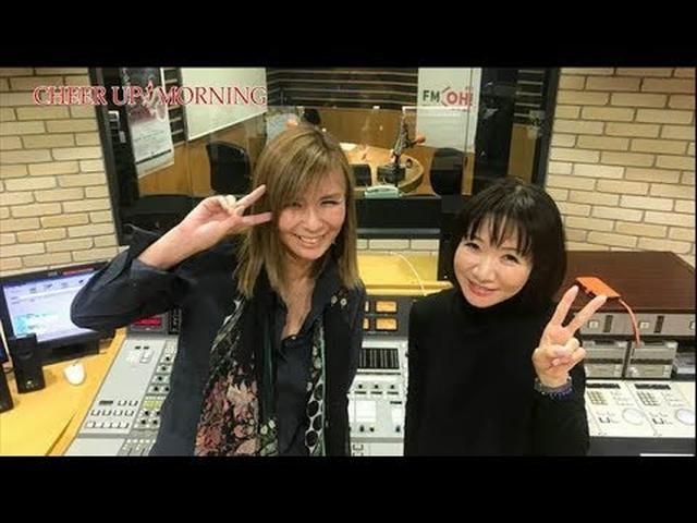 画像: 第32回 後半:FM OH! 11月4日(TFM 11月5日)OA【平松愛理 CHEER UP! MORNING】 www.youtube.com