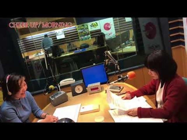 画像: 第34回 後半:FM OH! 11月18日(TFM 11月19日)OA【平松愛理 CHEER UP! MORNING】 www.youtube.com