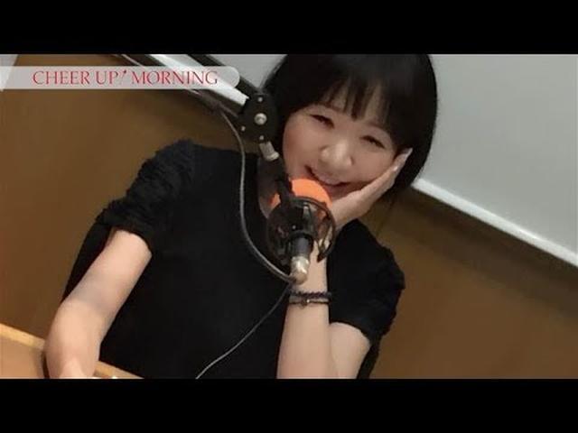 画像: 第24回 前半:FM OH! 9月9日(TFM 9月10日)OA【平松愛理 CHEER UP! MORNING】 www.youtube.com