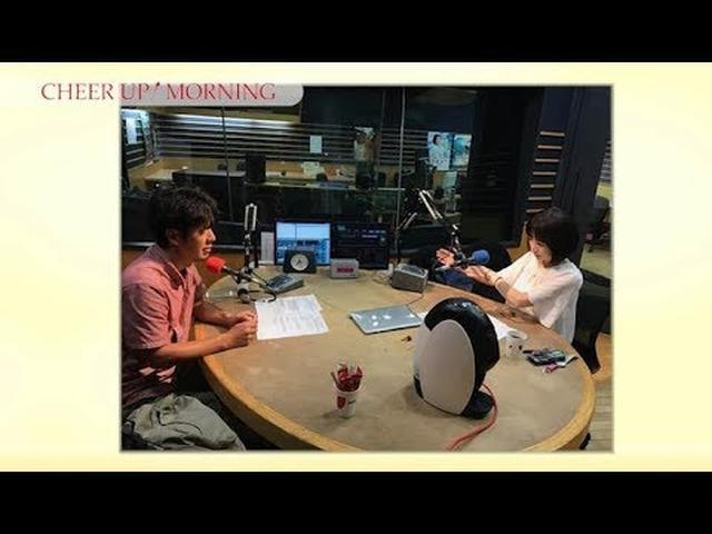 画像: 第24回 後半:FM OH! 9月9日(TFM 9月10日)OA【平松愛理 CHEER UP! MORNING】 www.youtube.com