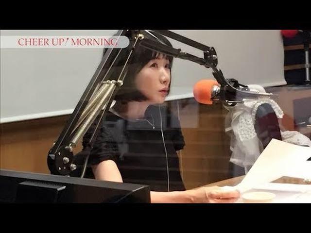 画像: 第22回 前半:FM OH! 8月26日(TFM 8月27日)OA【平松愛理 CHEER UP! MORNING】 www.youtube.com