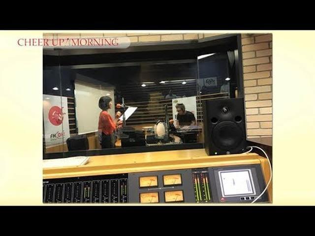 画像: 第21回 後半:FM OH! 8月19日(TFM 8月20日)OA【平松愛理 CHEER UP! MORNING】 www.youtube.com