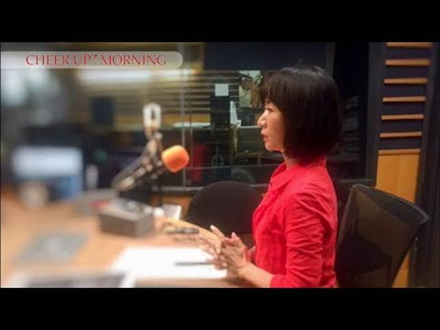 画像: 第9回 前半:FM OH! 5月27日(TFM 5月28日)OA【平松愛理 CHEER UP! MORNING】 www.youtube.com