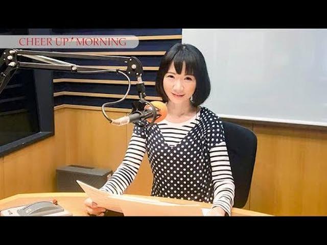 画像: 第7回 前半:FM OH! 5月13日(TFM 5月14日)OA【平松愛理 CHEER UP! MORNING】 www.youtube.com