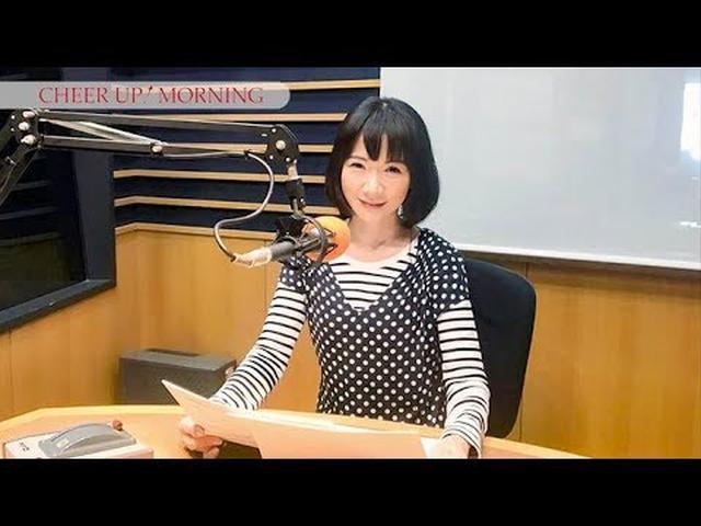画像: 第8回 前半:FM OH! 5月20日(TFM 5月21日)OA【平松愛理 CHEER UP! MORNING】 www.youtube.com