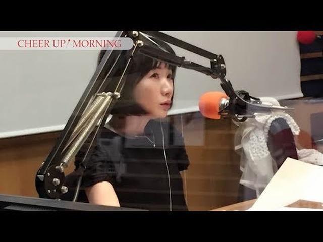 画像: 第23回 前半:FM OH! 9月2日(TFM 9月3日)OA【平松愛理 CHEER UP! MORNING】 www.youtube.com