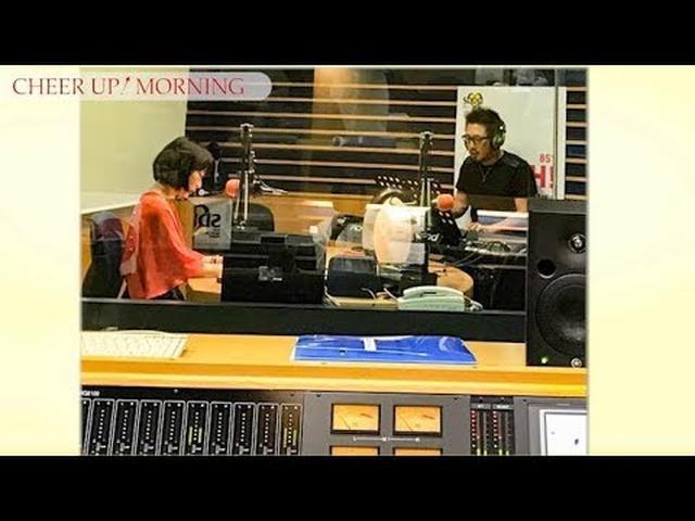 画像: 第22回 後半:FM OH! 8月26日(TFM 8月27日)OA【平松愛理 CHEER UP! MORNING】 www.youtube.com