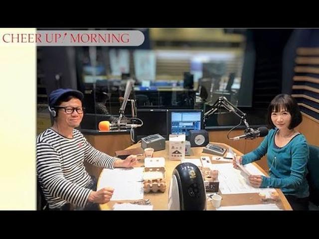 画像: 第6回 後半:FM OH! 5月6日(TFM 5月7日)OA【平松愛理 CHEER UP! MORNING】 www.youtube.com