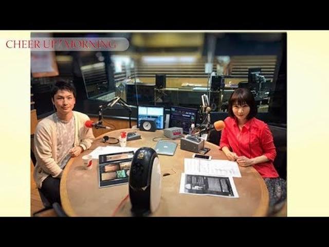 画像: 第9回 後半:FM OH! 5月27日(TFM 5月28日)OA【平松愛理 CHEER UP! MORNING】 www.youtube.com