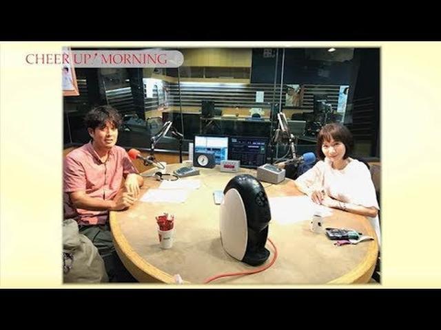 画像: 第23回 後半:FM OH! 9月2日(TFM 9月3日)OA【平松愛理 CHEER UP! MORNING】 www.youtube.com