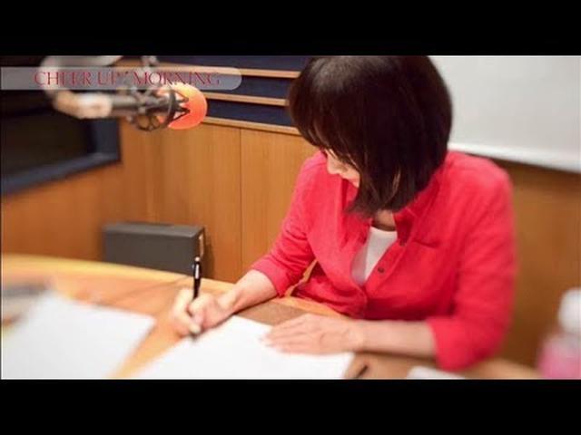 画像: 第16回 前半:FM OH! 7月15日(TFM 7月16日)OA【平松愛理 CHEER UP! MORNING】 www.youtube.com