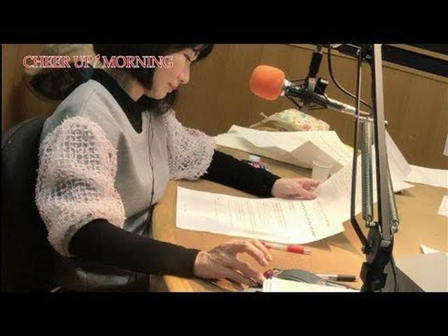 画像: 第36回 前半:FM OH! 12月2日(TFM 12月3日)OA【平松愛理 CHEER UP! MORNING】 www.youtube.com