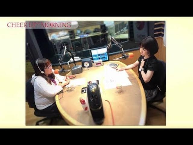 画像: 第17回 後半:FM OH! 7月22日(TFM 7月23日)OA【平松愛理 CHEER UP! MORNING】 www.youtube.com