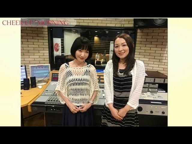 画像: 第16回 後半:FM OH! 7月15日(TFM 7月16日)OA【平松愛理 CHEER UP! MORNING】 www.youtube.com