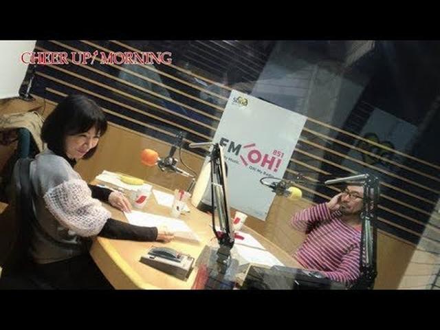 画像: 第36回 後半:FM OH! 11月2日(TFM 12月3日)OA【平松愛理 CHEER UP! MORNING】 www.youtube.com