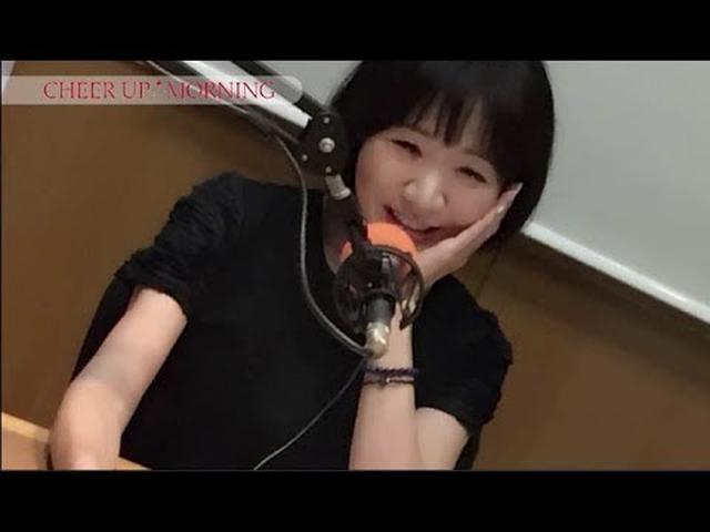 画像: 第18回 前半:FM OH! 7月29日(TFM 7月30日)OA【平松愛理 CHEER UP! MORNING】 www.youtube.com