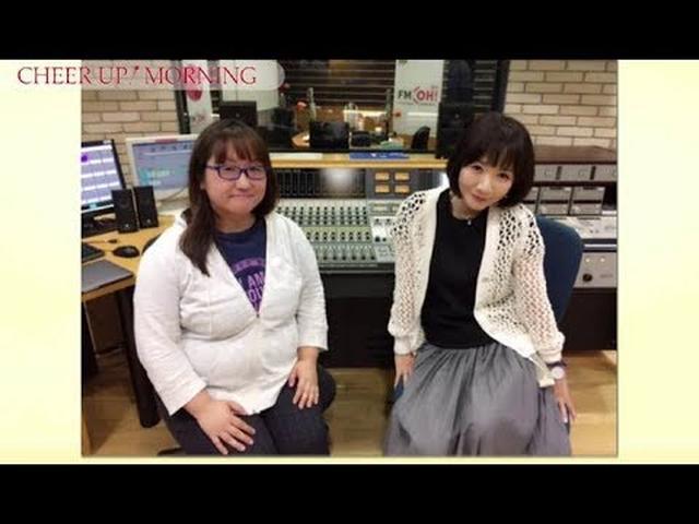 画像: 第18回 後半:FM OH! 7月29日(TFM 7月30日)OA【平松愛理 CHEER UP! MORNING】 www.youtube.com
