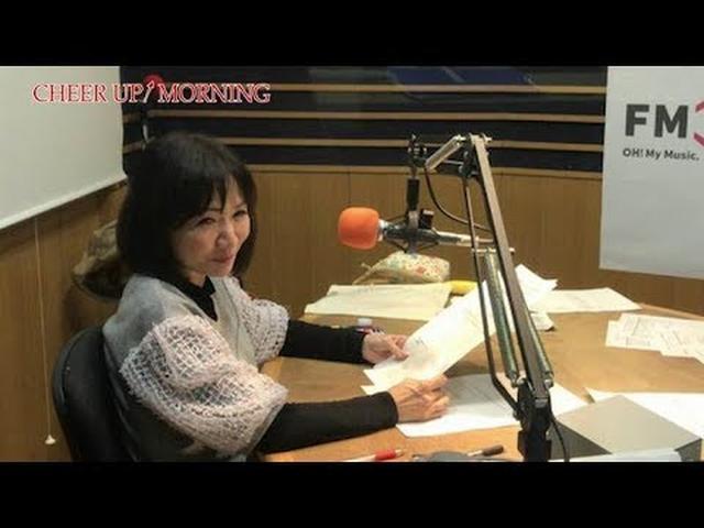 画像: 第35回 前半:FM OH! 11月25日(TFM 11月26日)OA【平松愛理 CHEER UP! MORNING】 www.youtube.com