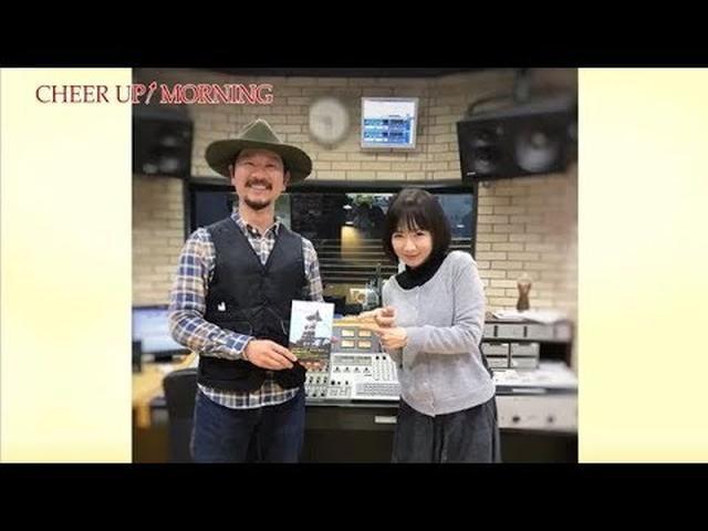 画像: 第40回 後半:FM OH! 12月30日(TFM 12月31日)OA【平松愛理 CHEER UP! MORNING】 www.youtube.com