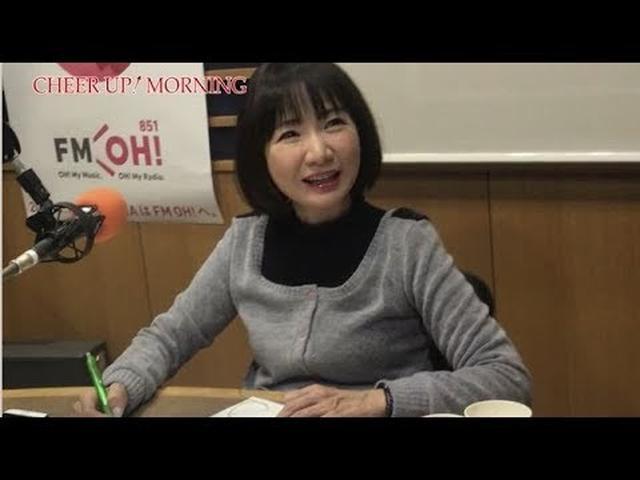 画像: 第40回 前半:FM OH! 12月30日(TFM 12月31日)OA【平松愛理 CHEER UP! MORNING】 www.youtube.com