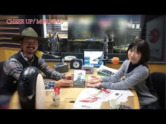 画像: 第39回 後半:FM OH! 12月23日(TFM 12月24日)OA【平松愛理 CHEER UP! MORNING】 www.youtube.com