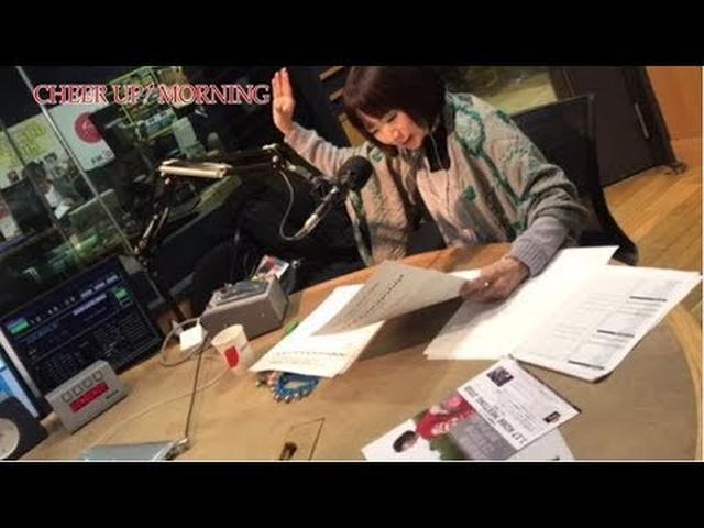 画像: 第39回 前半:FM OH! 12月23日(TFM 12月24日)OA【平松愛理 CHEER UP! MORNING】 www.youtube.com