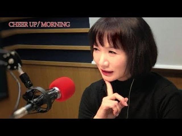 画像: 第37回 前半:FM OH! 12月9日(TFM 12月10日)OA【平松愛理 CHEER UP! MORNING】 www.youtube.com