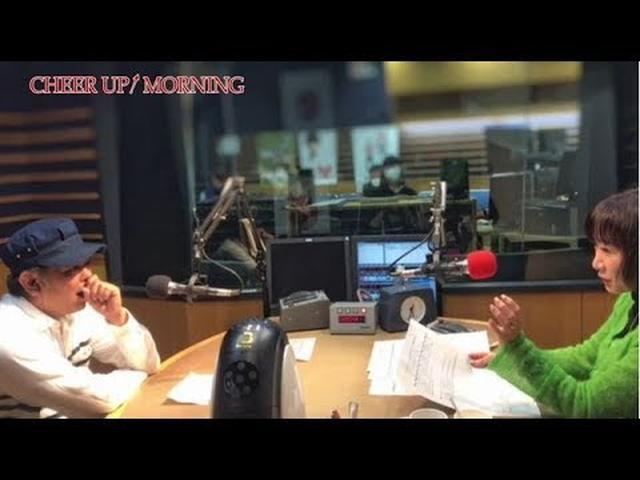 画像: 第37回 後半:FM OH! 12月9日(TFM 12月10日)OA【平松愛理 CHEER UP! MORNING】 www.youtube.com