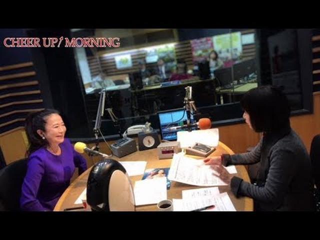 画像: 第41回後半:【FM OH! 1月6日(土)(TFM 1月7日)OA】【平松愛理 CHEER UP! MORNING】 www.youtube.com