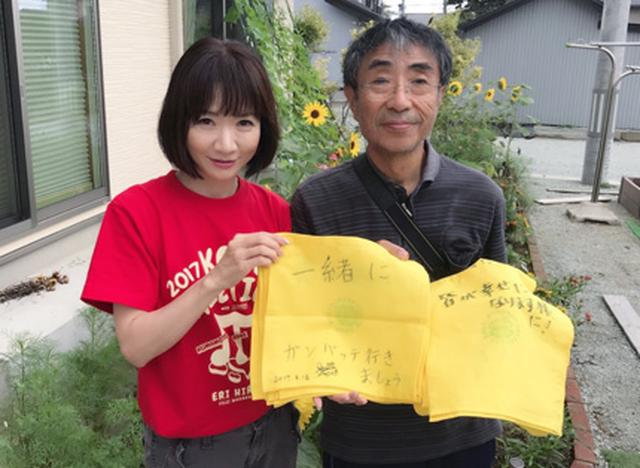 画像1: 平松愛理オフィシャルサイト ERI'S WEB ROOM