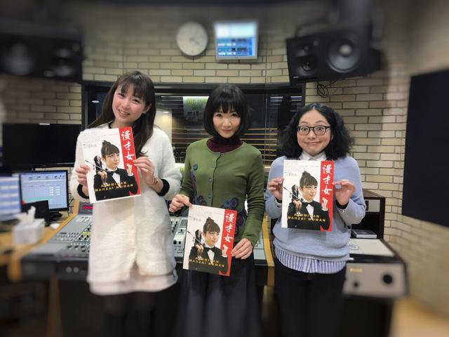 画像: デビュー記念日企画と、平松愛理×女芸人アルミカンの爆笑トークは続く。