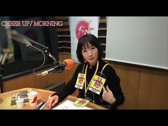 画像: 第43回前半:【FM OH! 1月20日(土) TFM 1月21日(日)OA】【平松愛理 CHEER UP! MORNING】 www.youtube.com