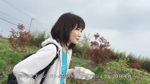 画像1: 平松愛理 www.facebook.com