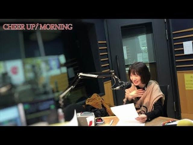画像: 第45回前半:【FM OH! 2月3日(土) TFM 2月4日(日)OA】【平松愛理 CHEER UP! MORNING】 www.youtube.com
