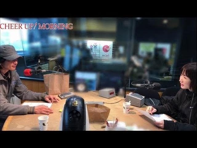 画像: 第45回後半:【FM OH! 2月3日(土) TFM 2月4日(日)OA】【平松愛理 CHEER UP! MORNING】 www.youtube.com