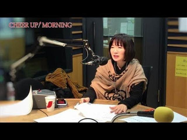 画像: 第46回前半:【FM OH! 2月10日(土) TFM 2月11日(日)OA】【平松愛理 CHEER UP! MORNING】 www.youtube.com