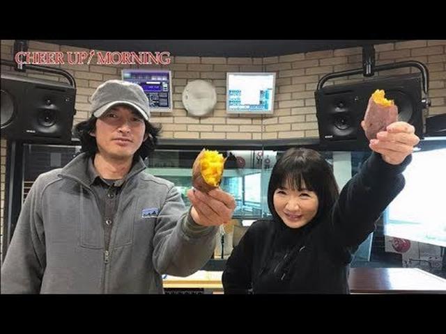 画像: 第46回後半:【FM OH! 2月10日(土) TFM 2月11日(日)OA】【平松愛理 CHEER UP! MORNING】 www.youtube.com