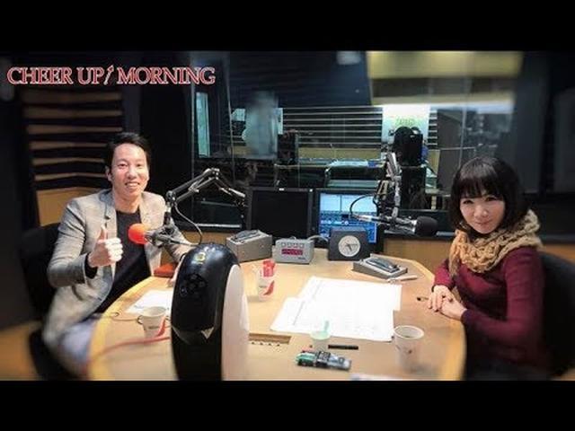 画像: 第49回後半【FM OH! 3月3日(土) TFM 3月4日(日)OA】【平松愛理 CHEER UP! MORNING】 www.youtube.com