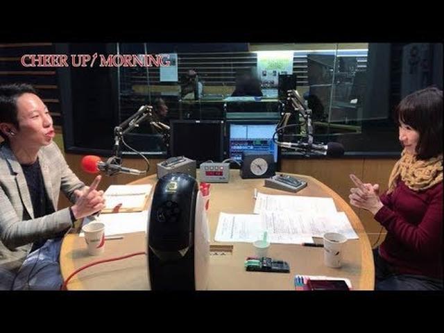 画像: 第50回後半:【FM OH! 3月10日(土)TFM 3月11日(日)OA】【平松愛理 CHEER UP! MORNING】 www.youtube.com