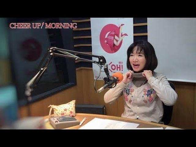 画像: 第49回前半【FM OH! 3月3日(土)TFM 3月4日(日)OA】【平松愛理 CHEER UP! MORNING】 www.youtube.com