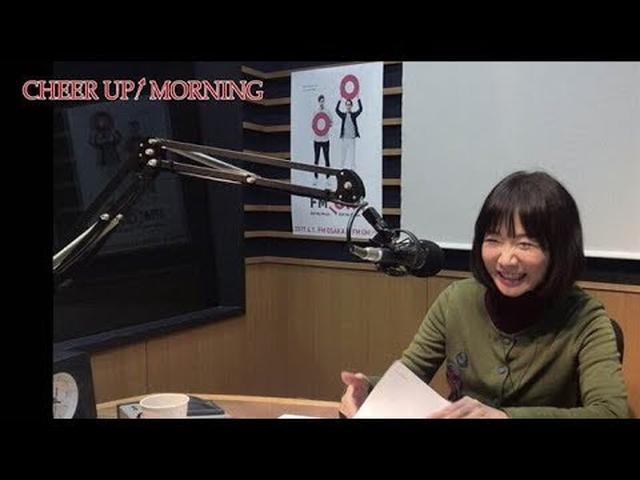 画像: 第48回前半:【FM OH! 2月24日(土)TFM 2月25日(日)OA】【平松愛理 CHEER UP! MORNING】 www.youtube.com