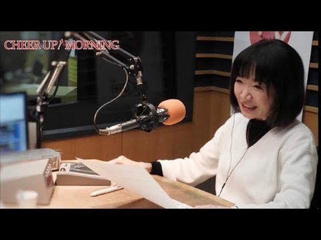 画像: 第51回前半【FM OH! 3月17日(土)TFM 3月18日(日)OA】【平松愛理 CHEER UP! MORNING】 www.youtube.com