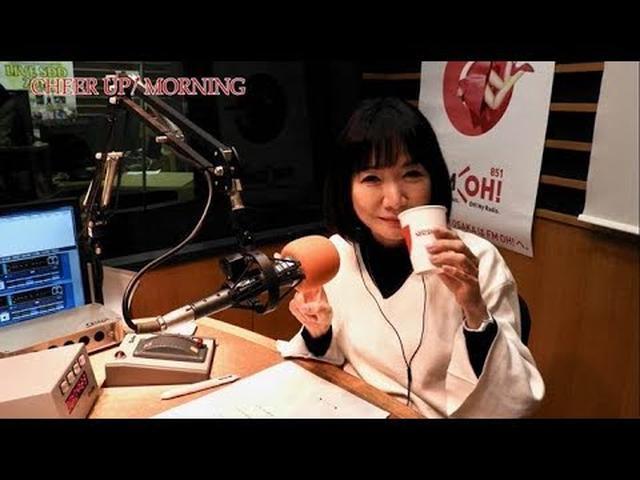 画像: 第54回前半:【FM OH! 4月7日(土)TFM 4月8日(日)OA】【平松愛理 CHEER UP! MORNING】 www.youtube.com