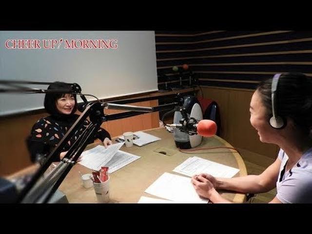 画像: 第53回後半:【FM OH! 3月31日(土) TFM 4月1日(日)OA】【平松愛理 CHEER UP! MORNING】 www.youtube.com