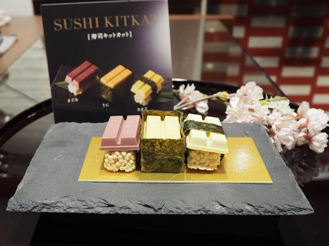 画像: ★オープン時には寿司キットカットもありました。