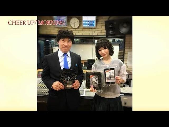 画像: 第55回後半:【FM OH! 4月14日(土) TFM 4月15日(日)OA】【平松愛理 CHEER UP! MORNING】 www.youtube.com