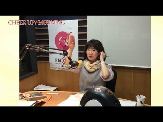 画像: 第56回前半:【FM OH! 4月21日(土) TFM 4月22日(日)OA】【平松愛理 CHEER UP! MORNING】 www.youtube.com