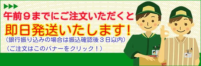画像: 納豆BAR小金庵 | 国産大豆の美味しい納豆を楽しくオーダーメイド
